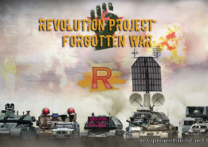 Revolution Project : Addon2 Coming Soon!